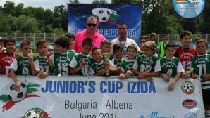 Три български тима стигнаха до призовите места на международен турнир в Албена