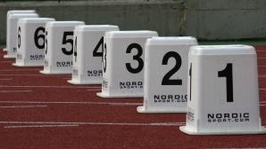 България изпраща утре четирима спортисти на Универсиадата в Република Корея