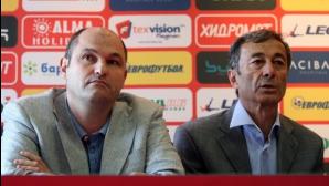 Разнобой в ЦСКА - Тодоров и Пламен Марков не могат да се разберат кой е изпълнителен директор (видео)