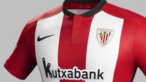 Атлетик Билбао представи новия екип с нов надпис на гърдите (галерия)