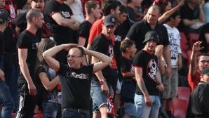 Феновете на Локо Сф като тези на ЦСКА - твърдо против създаване на ГМО
