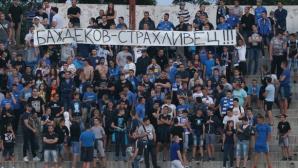 Феновете на Левски призоваха клуба да не се махат детските билети