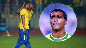Ромарио нападна националния тим на Бразилия