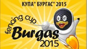 Бургас събира над 100 талантливи фехтовачи