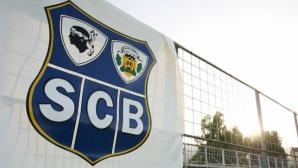 Изхвърлиха Бастия от Лига 1