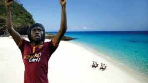 Жервиньо отрича да е искал частен плаж от Ал Джазира