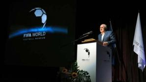 Блатер пропуска финала на световното за жени