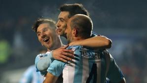 Аржентина - Парагвай 2:1, гледайте тук