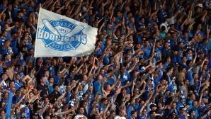Левски пусна цените на билетите за новия сезон