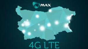 Макс разширява покритието си по Българското Черноморие