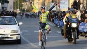 Италиански колоездач уличен в употреба на ЕПО