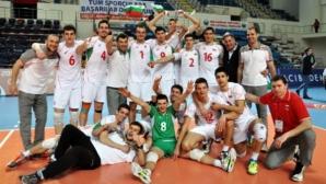 Националните отбори на България ще участват на четири Балканиади