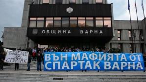 Феновете на Спартак (Варна) с писмо до Бойко Борисов