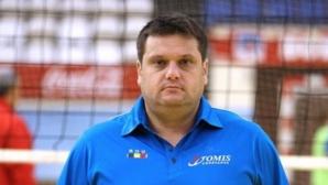 Мартин Стоев взима втори българин в Томис, иска още двама