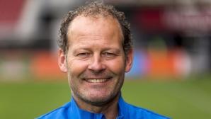 Дани Блинд стана селекционер на Холандия