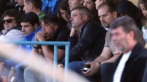Новите собственици гледат Левски за първи път