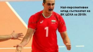 ЦСКА награждава Пламен Шекерджиев