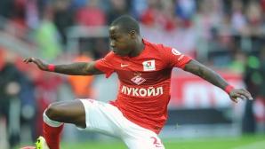 Спартак (Москва) отказа 15 млн. евро за най-добрия си футболист