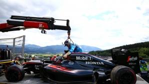 Макларън очакват наказание и за Гран при на Великобритания