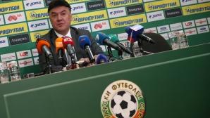 Българският футбол с цели 8 представители в комисиите на УЕФА