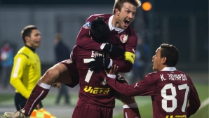 Рубин и Благой Георгиев получиха служебна квота за Лига Европа