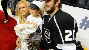 Звезда от НХЛ ще лежи в затвора