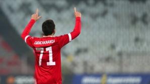 Карачанаков отрече за ЦСКА