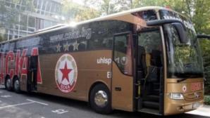 Автобусът на ЦСКА върти международни курсове