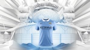 Новият екип на Манчестър Сити (снимки)
