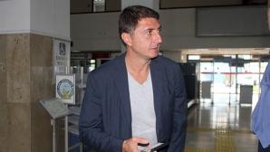 Трабзонспор обяви името на новия треньор