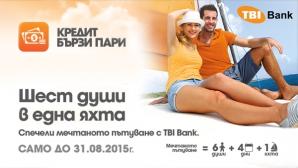 Спечели мечтаното пътуване с TBI Bank!