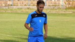 Халфът от Кипър с първа тренировка в Левски