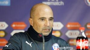 Чилийците обещаха нападателен футбол