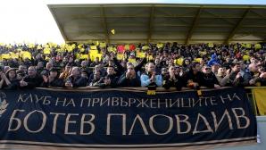 Свободен вход на контролата Ботев - Пирин (Разлог)