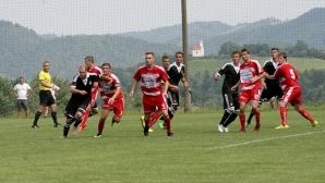 Бандата с цял мач срещу словенци