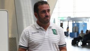 Бруно Рибейро след първата загуба: Трябва да подобрим защитата