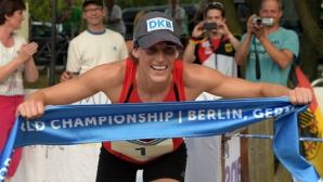Лена Шьонеборн стана световна шампионка по модерен петобой