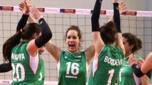 Първа победа за България на Балканиадата по волейбол