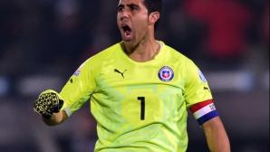 Клаудио Браво посвети триумфа на народа на Чили