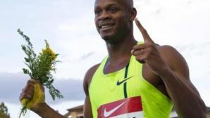 Асафа Пауъл спечели спринта на 100 метра в Париж