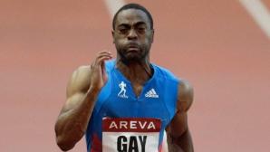 Щафетата на Франция получи бронзовите си медали три години след олимпиадата в Лондон