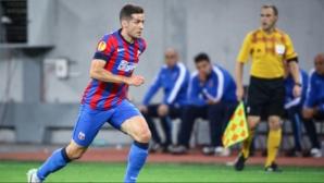 В Румъния: Звездата на Стяуа идва в София за последни преговори с Лудогорец