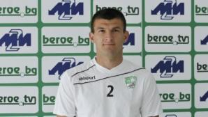 Венци Василев: Берое е на светлинни години пред ЦСКА