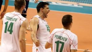 България гони нова победа над Аржентина без Жеков и Скримов