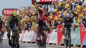 Грайпел спечели втория етап на Тур дьо Франс