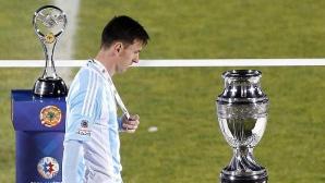 Меси се е отказал от наградата за най-добър играч на Копа Америка