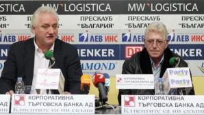 Лафчис за ЦСКА: Това е криминално деяние