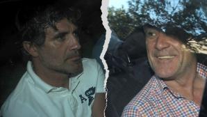 Тикнаха братята Мамич в затвора за измами