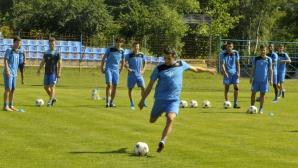 Левски тренира удари за последно в Самоков