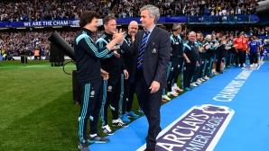 Моуриньо остава в Челси още четири години